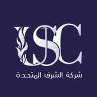 Al-Sharaf United Company